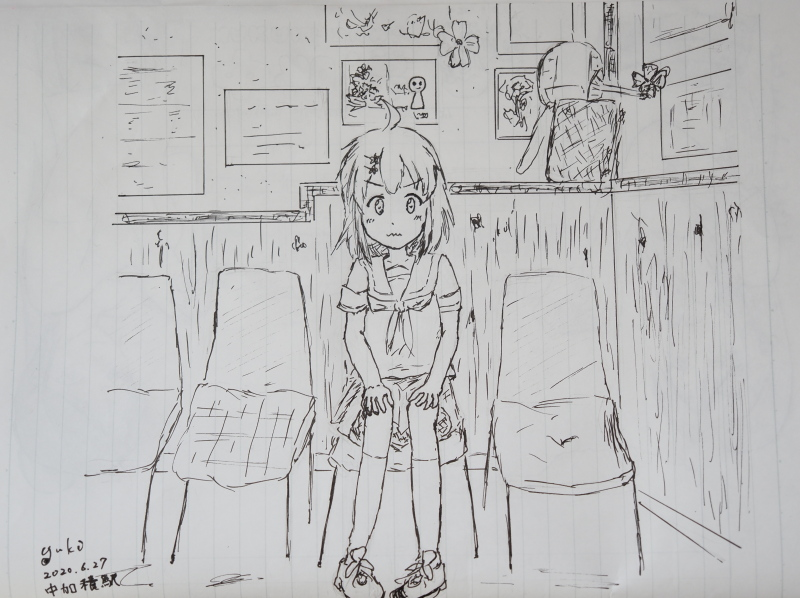 f:id:yukisigekuni:20200702220129j:plain
