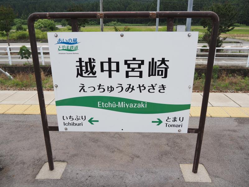 f:id:yukisigekuni:20200714002058j:plain