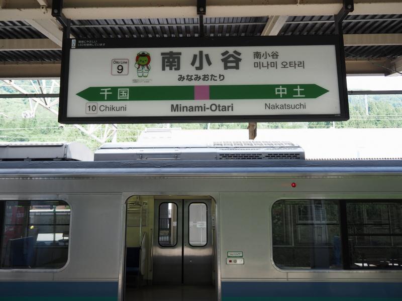 f:id:yukisigekuni:20200728003301j:plain