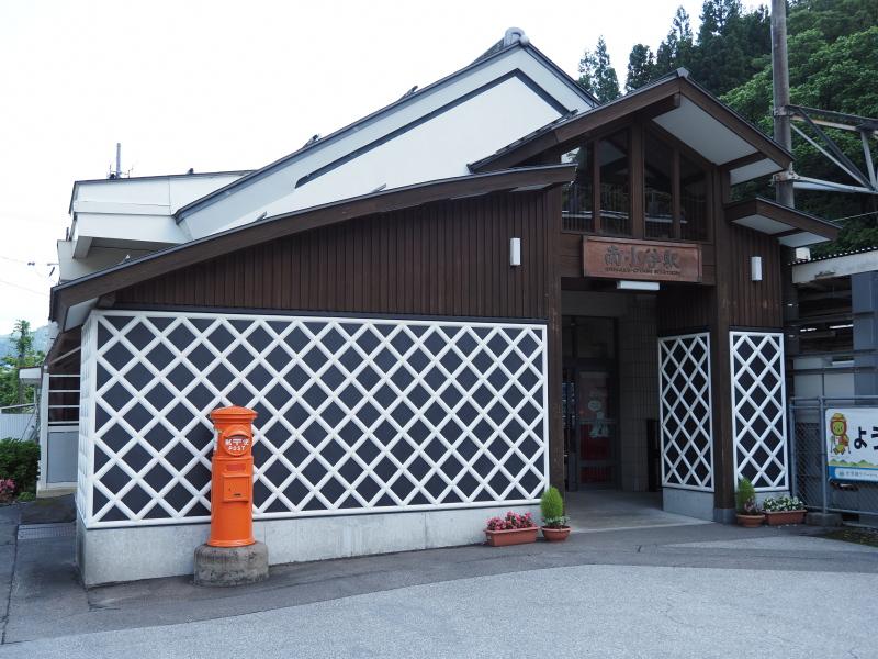 f:id:yukisigekuni:20200728003312j:plain