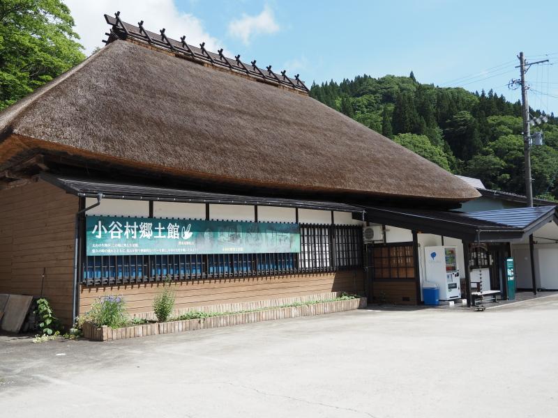 f:id:yukisigekuni:20200728003324j:plain