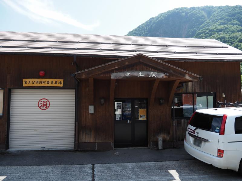 f:id:yukisigekuni:20200728003359p:plain