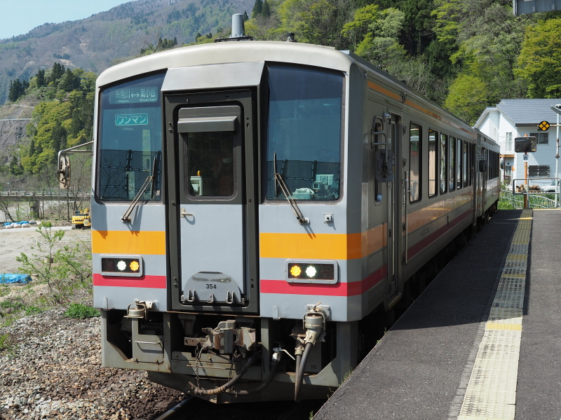 f:id:yukisigekuni:20200728222903j:plain