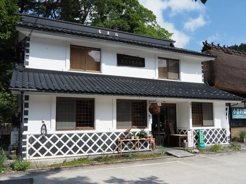 f:id:yukisigekuni:20200729223709j:plain