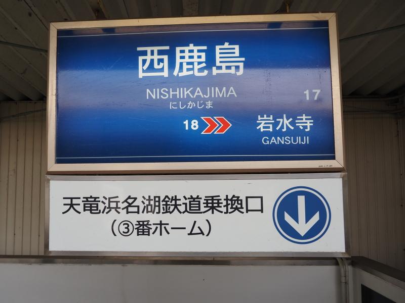 f:id:yukisigekuni:20200815214145j:plain