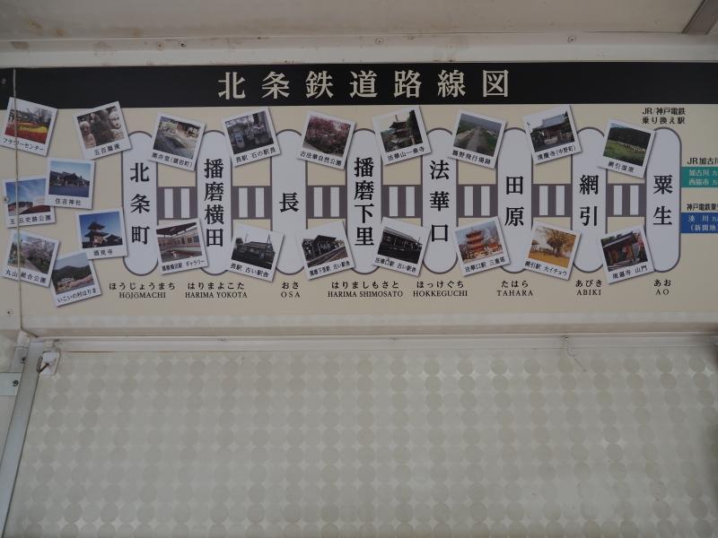 f:id:yukisigekuni:20200822130419j:plain