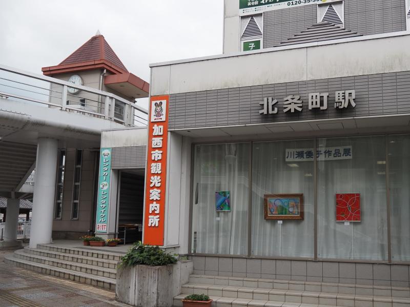 f:id:yukisigekuni:20200822130509j:plain