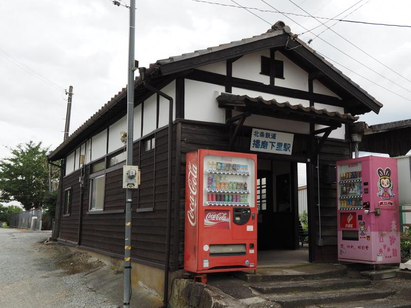 f:id:yukisigekuni:20200822193155j:plain