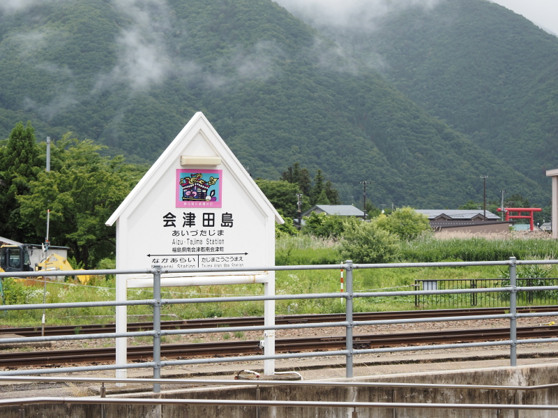 f:id:yukisigekuni:20200830143625j:plain