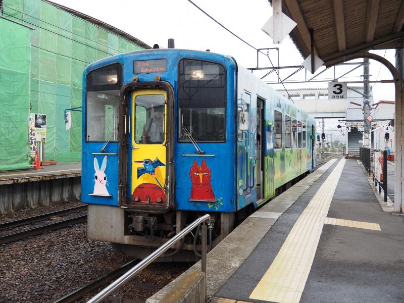 f:id:yukisigekuni:20200830143648j:plain