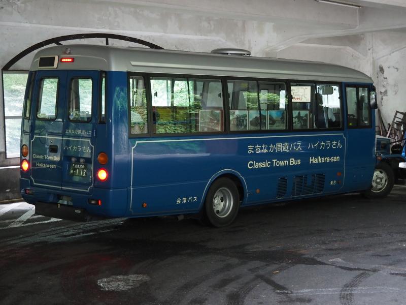 f:id:yukisigekuni:20200830143703j:plain