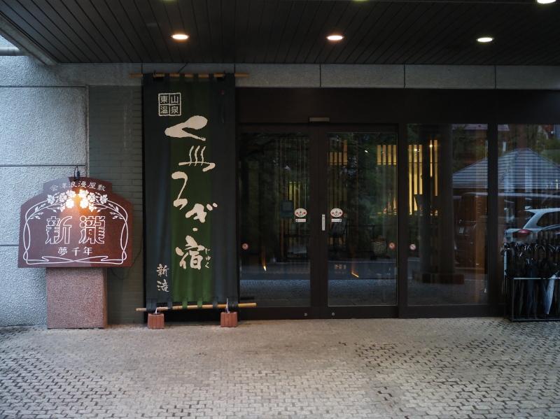 f:id:yukisigekuni:20200830143717j:plain