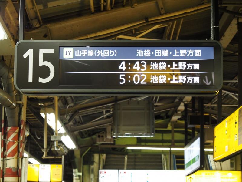 f:id:yukisigekuni:20200906213116j:plain