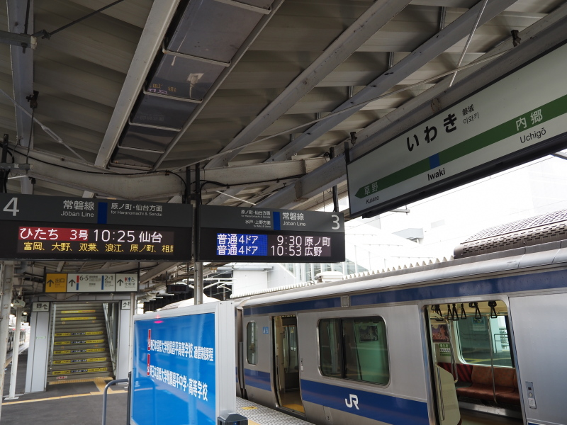 f:id:yukisigekuni:20200906213138j:plain