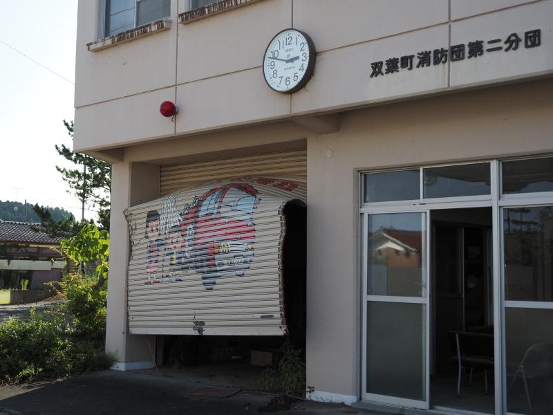 f:id:yukisigekuni:20200913182707j:plain