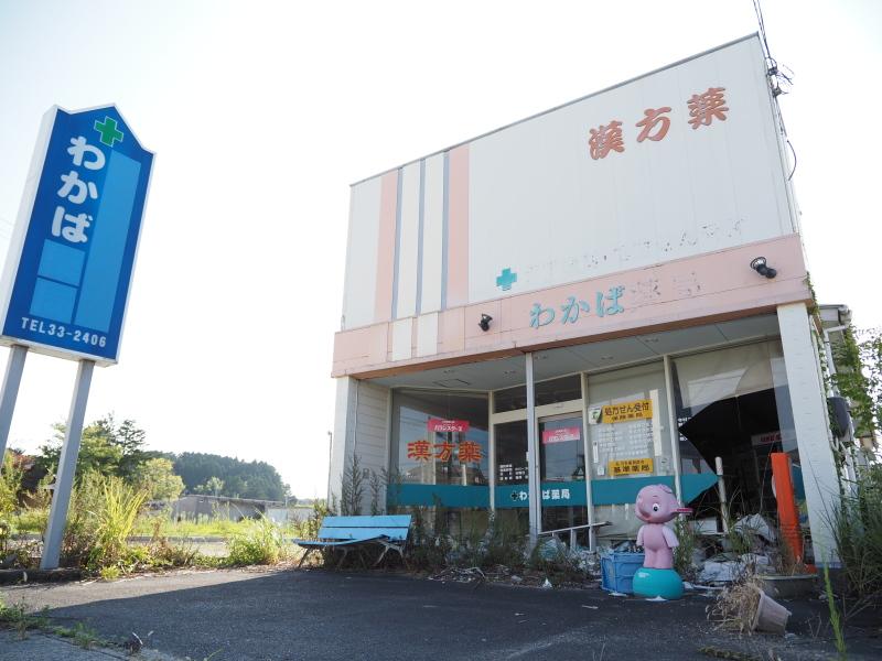 f:id:yukisigekuni:20200913182717j:plain