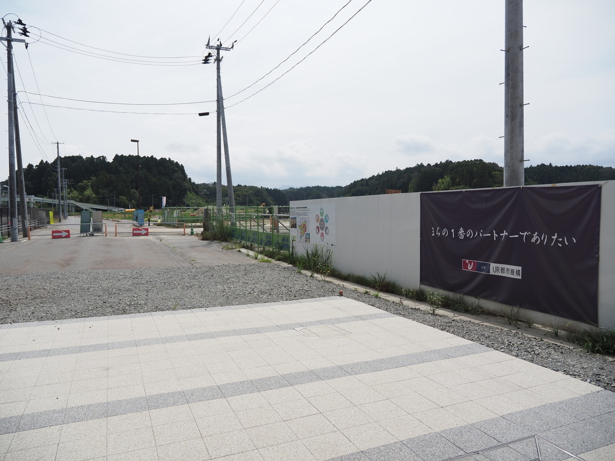 f:id:yukisigekuni:20200914210052j:plain