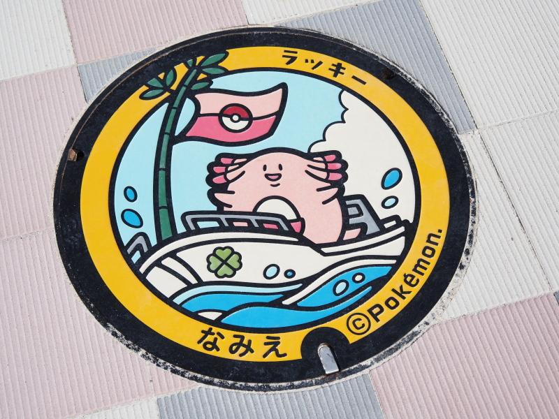 f:id:yukisigekuni:20200920225237j:plain