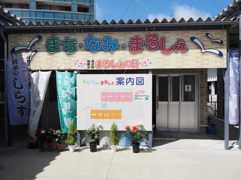 f:id:yukisigekuni:20200920225242j:plain