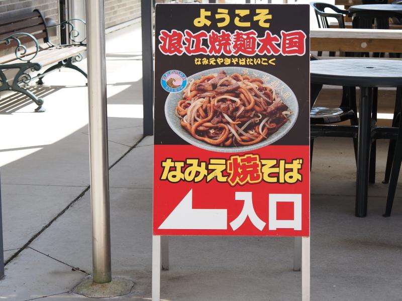 f:id:yukisigekuni:20200920225251j:plain