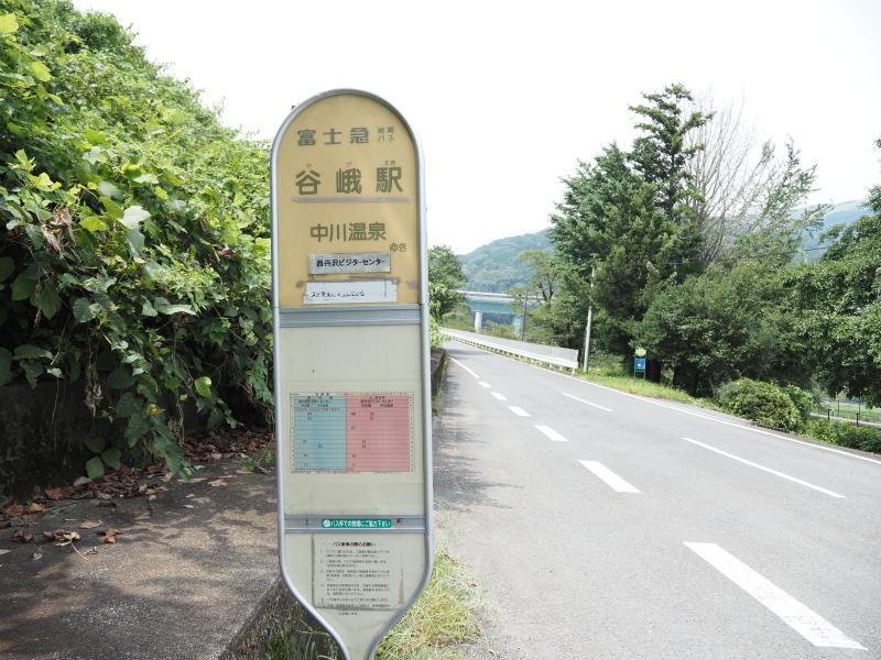 f:id:yukisigekuni:20200929211329j:plain