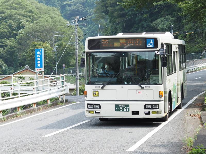 f:id:yukisigekuni:20200929211334j:plain