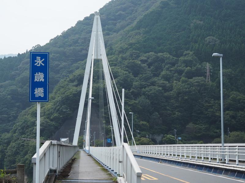 f:id:yukisigekuni:20200929211348j:plain