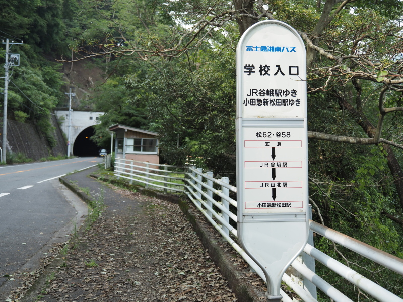 f:id:yukisigekuni:20200929211403j:plain