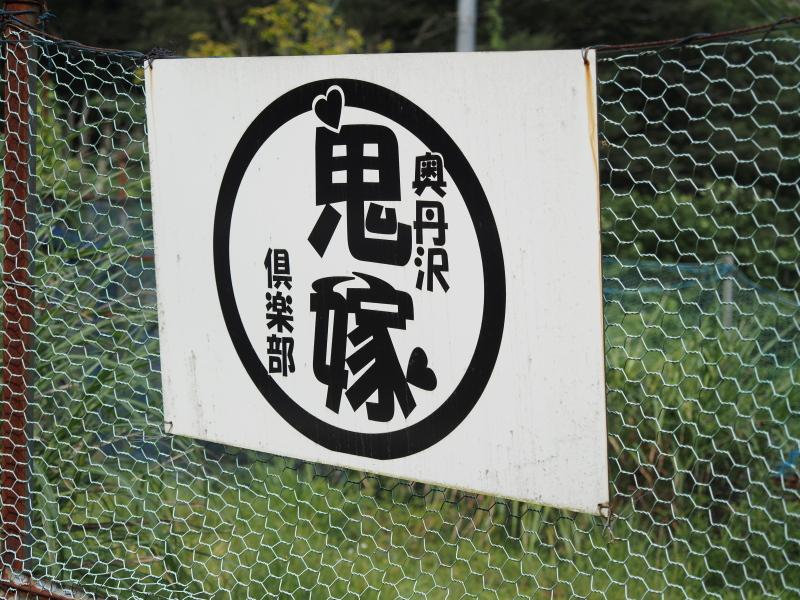 f:id:yukisigekuni:20200929211409j:plain