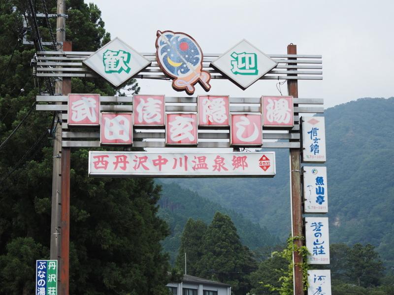 f:id:yukisigekuni:20200929211414j:plain