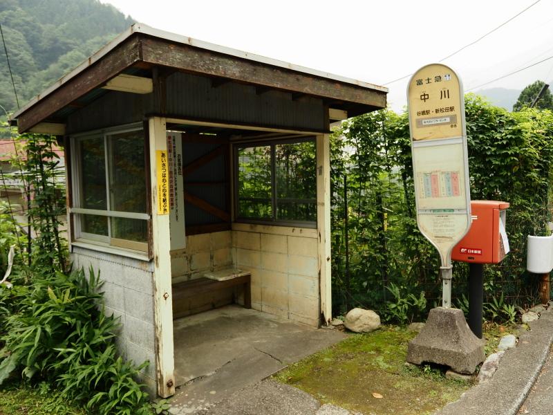 f:id:yukisigekuni:20200929211432j:plain