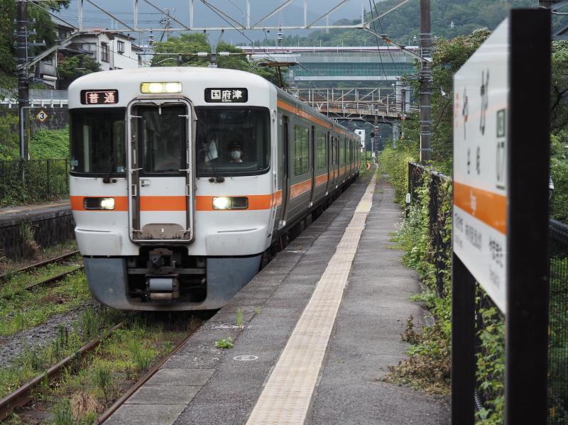 f:id:yukisigekuni:20200929211436j:plain