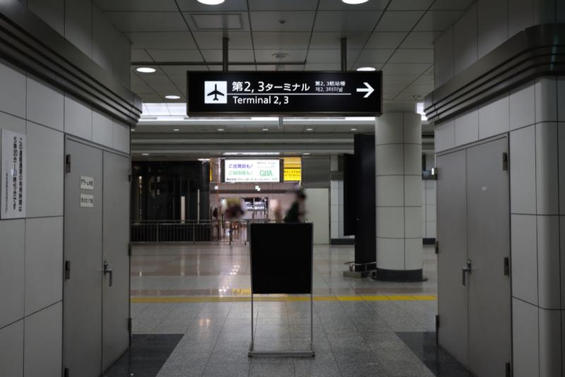 f:id:yukisigekuni:20201010144314p:plain