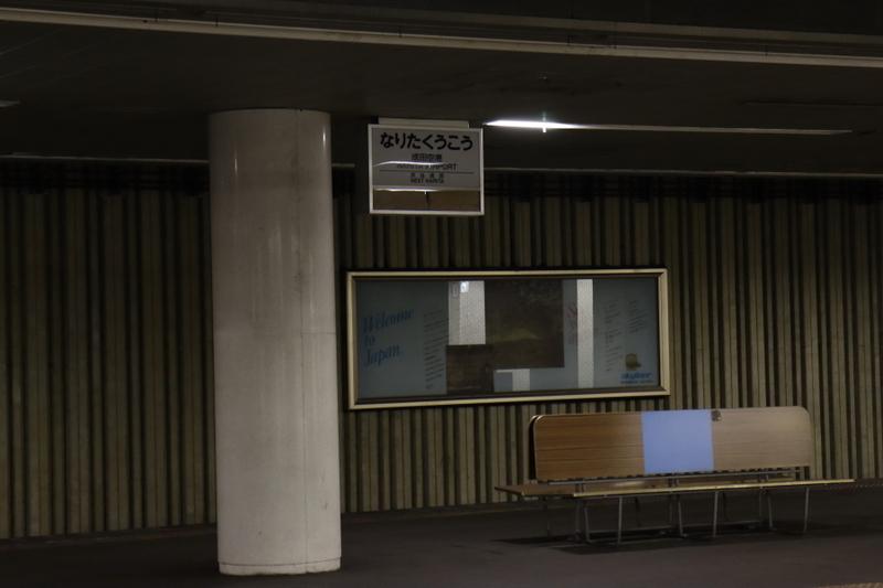 f:id:yukisigekuni:20201010144402j:plain