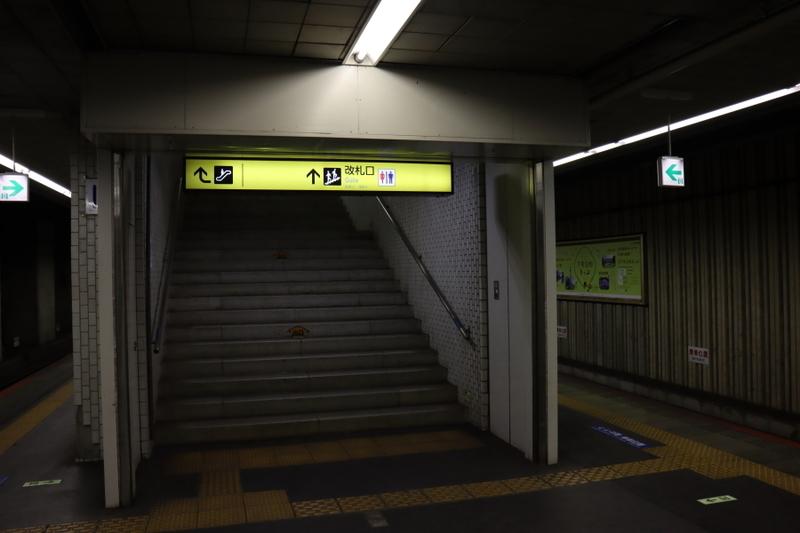 f:id:yukisigekuni:20201010144407j:plain