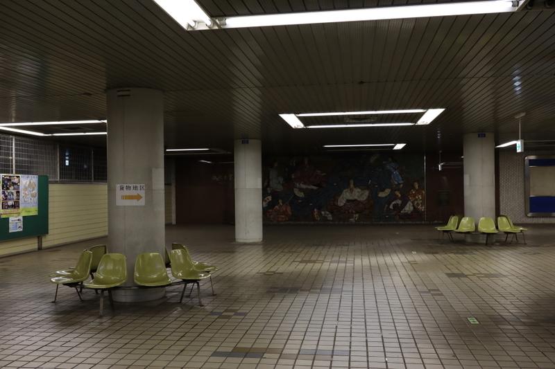 f:id:yukisigekuni:20201010144434j:plain
