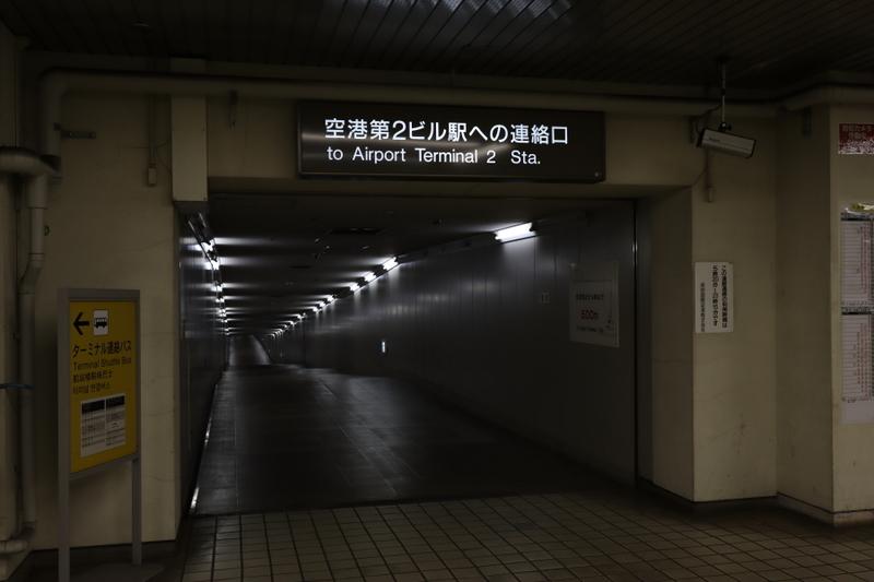 f:id:yukisigekuni:20201010144506j:plain