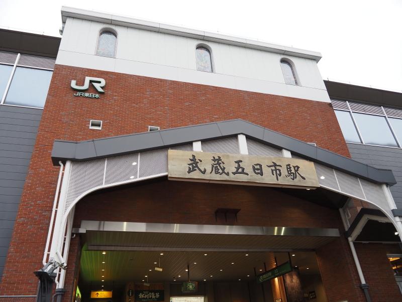 f:id:yukisigekuni:20201017124954j:plain