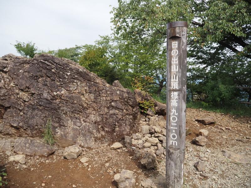 f:id:yukisigekuni:20201017125049j:plain