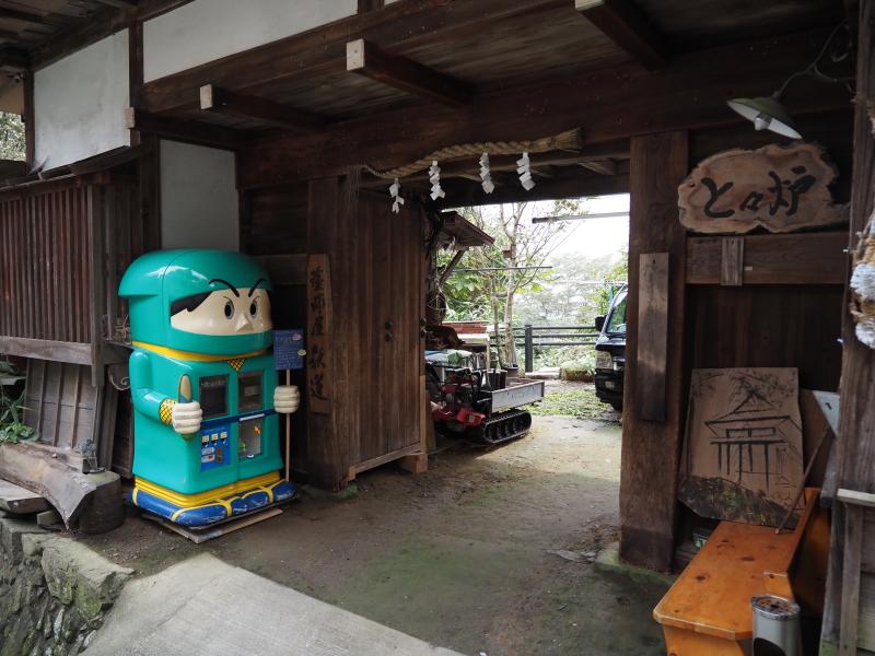 f:id:yukisigekuni:20201017125107j:plain
