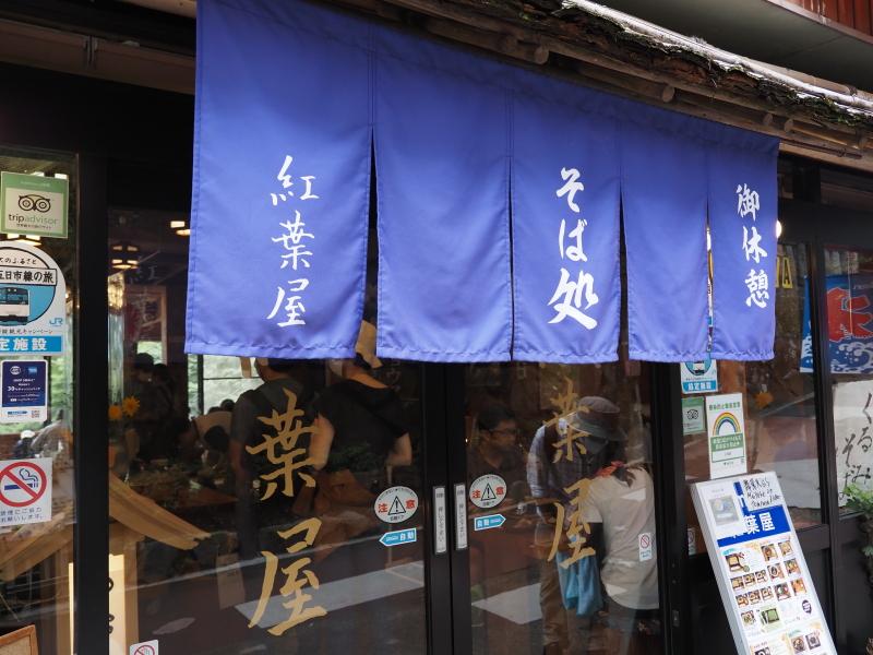 f:id:yukisigekuni:20201017125111j:plain
