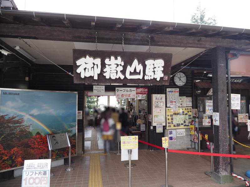 f:id:yukisigekuni:20201017125137p:plain