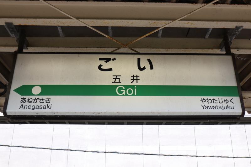 f:id:yukisigekuni:20201026221814j:plain