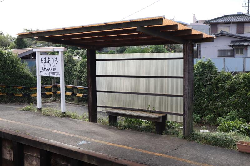 f:id:yukisigekuni:20201026221859j:plain