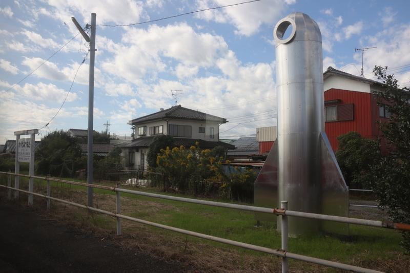 f:id:yukisigekuni:20201026221918j:plain