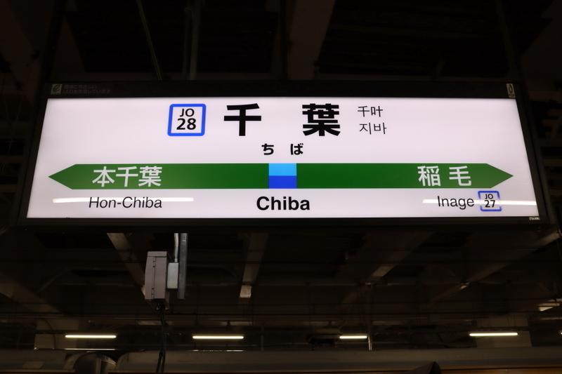 f:id:yukisigekuni:20201026221941j:plain
