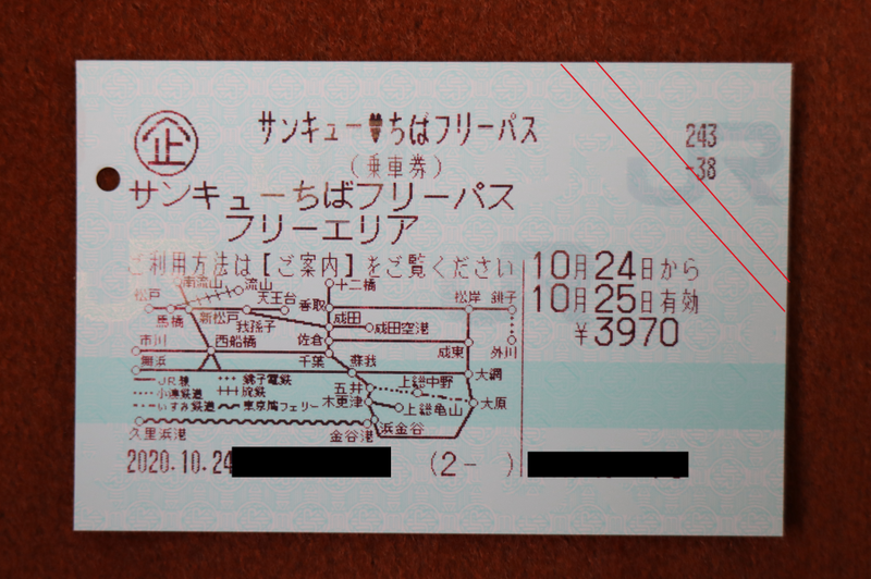 f:id:yukisigekuni:20201026222054p:plain