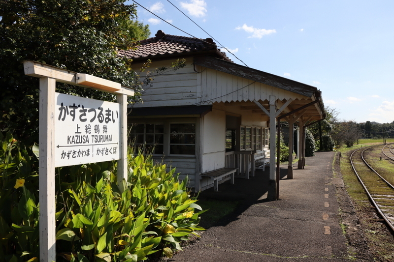 f:id:yukisigekuni:20201101100551j:plain