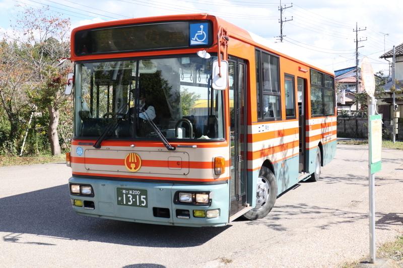 f:id:yukisigekuni:20201108161532j:plain