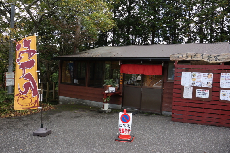 f:id:yukisigekuni:20201108161538j:plain